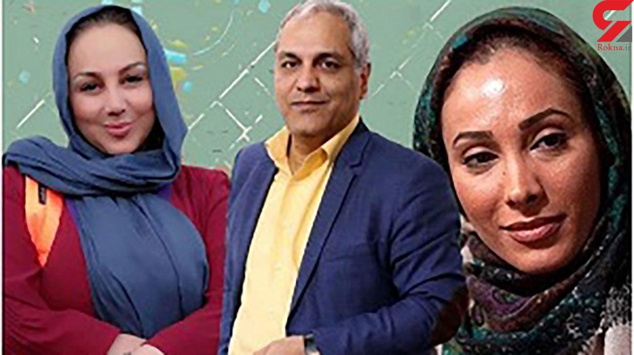 سحر زکریا مهران مدیری
