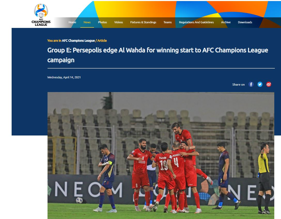 واکنش AFC به برد قدرتمندانه پرسپولیس+عکس