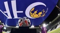 اعلام زمان آغاز لیگ قهرمانان ۲۰۲۱ فوتبال آسیا + جزئیات