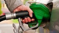 زمان واریز سهمیه بنزین دی ماه 99 / سهمیه سوخت این گروه حذف می شود + جدول