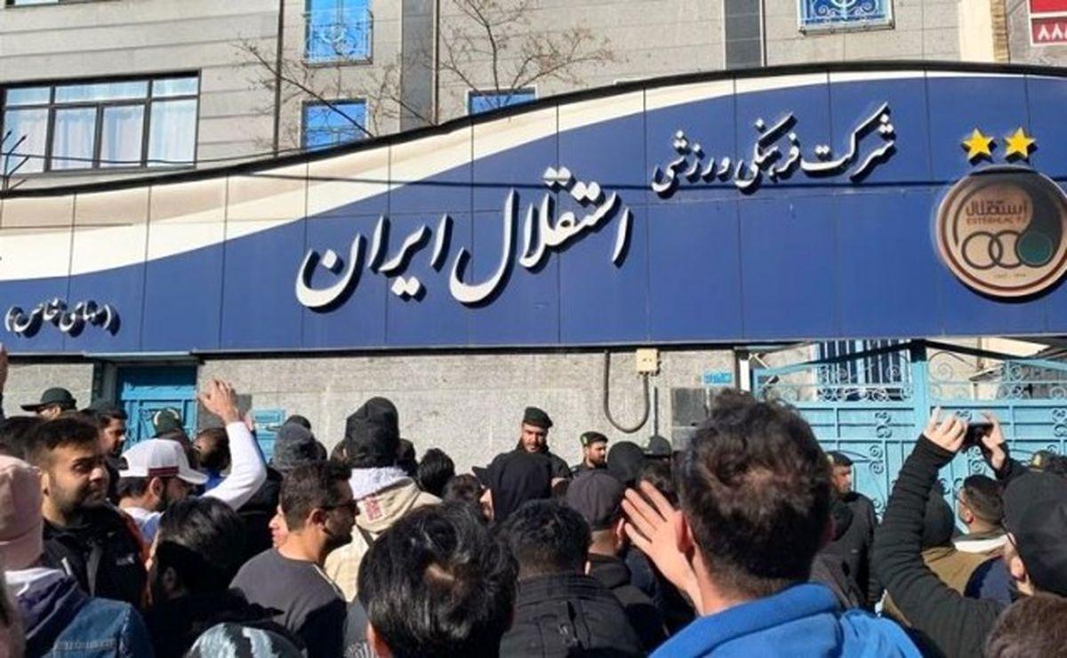 تجمع دوباره هواداران خشمگین مقابل باشگاه استقلال + عکس و جزئیات