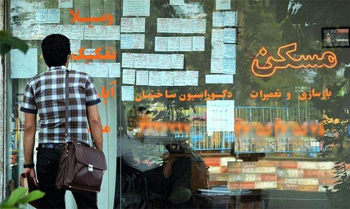 خبر خوش دولت:اعطای ودیعه مسکن به مستاجرها + جزئیات