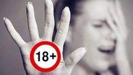فیلم 18+ از  لحظه برهنه کردن دختر 18 ساله توسط 6 مرد شیطان صفت!