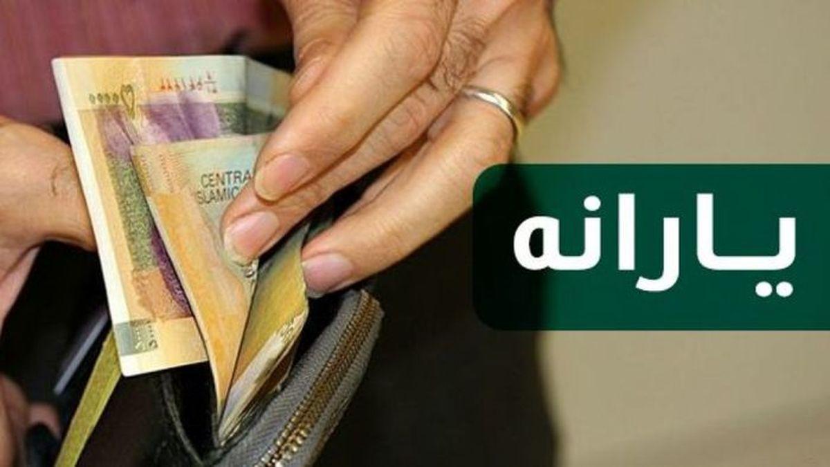 فوری؛پرداخت ۹ تا ۱۰ میلیون تومان سبد معیشتی به کارگران
