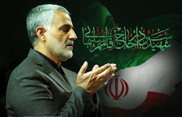 آخرین آرزوی ورزشی سردار شهید سلیمانی + جزئیات