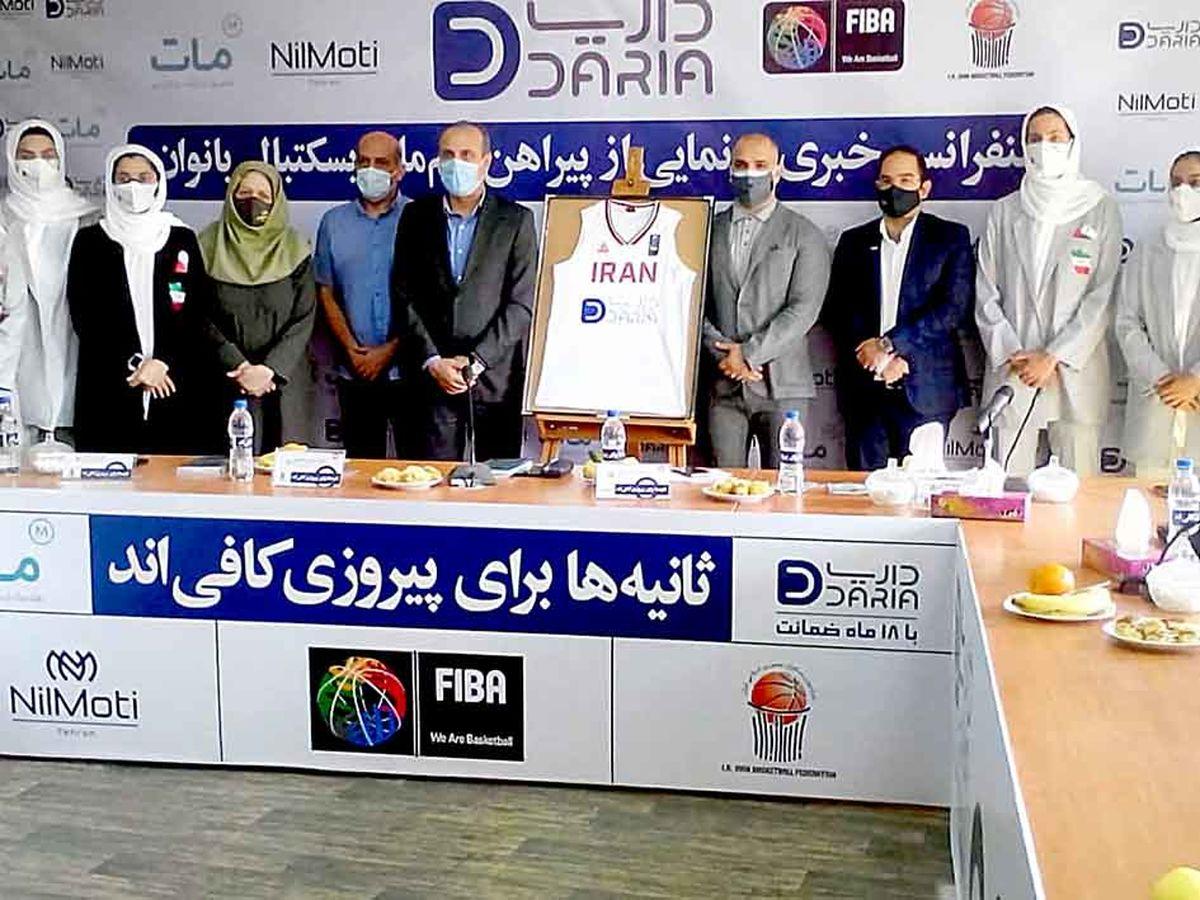 مراسم رونمایی از لباس و بدرقه تیم ملی بسکتبال ایران در حضور رسانهها