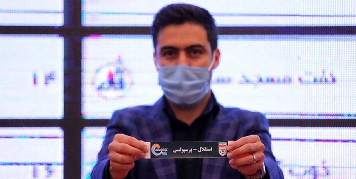 دربی سرخابی در هفته هشتم؛ قرعه کشی لیگ برتر فوتبال در فصل بیستم