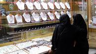 آخرین قیمت طلا و سکه امروز 28 شهریور در بازار   طلا بشدت پایین کشید