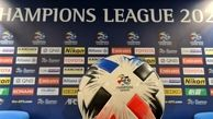 لیگ قهرمانان آسیا تحت تاثیر مرگ امیر کویت