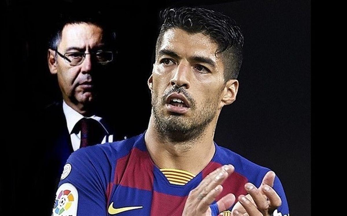 پشت پرده مخالفت بارسلونا با پیوستن سوارس به اتلتیکومادرید