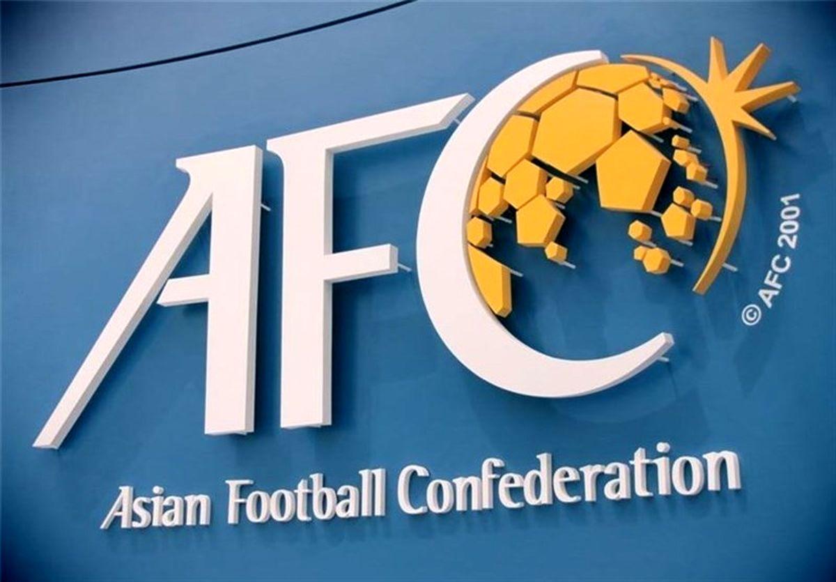 نامهنگاری فدراسیون فوتبال با AFC / آیا مصوبه هیئت رئیسه AFC لغو میشود؟