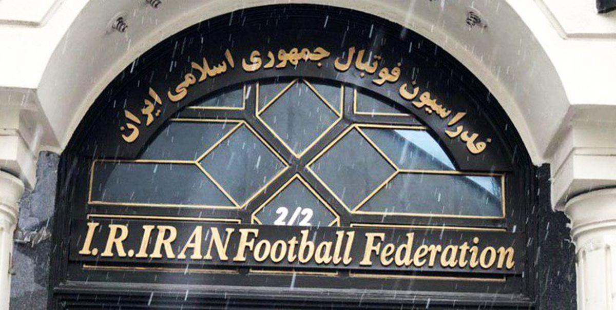 توضیحات فدراسیون فوتبال به نامه فیفا
