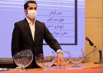 قرعه کشی لیگ دسته اول فوتبال