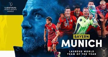 بایرن مونیخ آلمان بهترین تیم سال شد