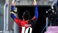 پیراهن دیگو مارادونا چگونه به دست لیونل مسی رسید؟