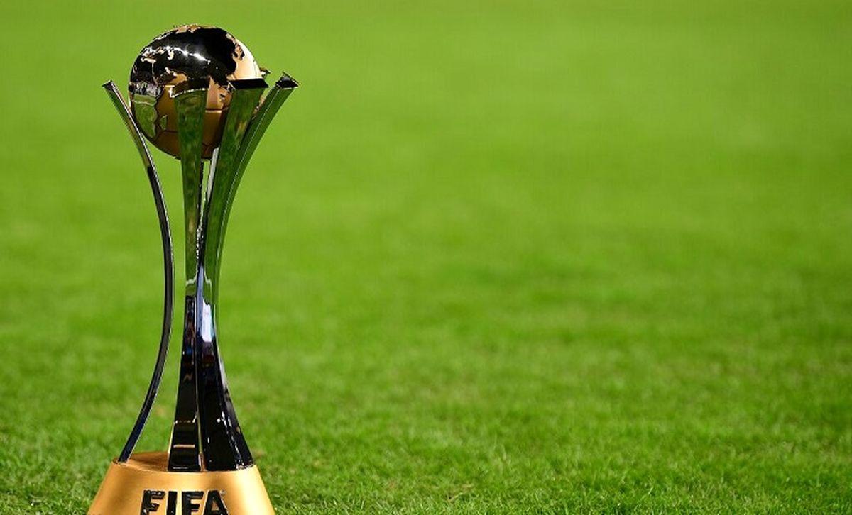 برنامه جامجهانی باشگاهها اعلام شد /  پرسپولیس هم به قطر میرود؟