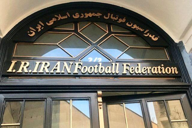 شستا حکم توقیف اموال فدراسیون فوتبال را گرفت