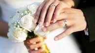 ازدواج جنجالی دو جوان تغییر جنسیتی ! +عکس