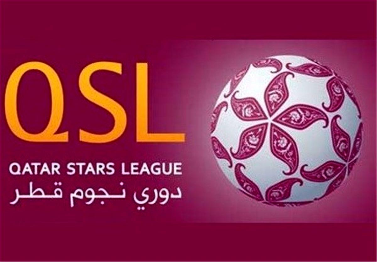 آغاز لیگ ستارگان | تقابل شفر و استراماچونی در لیگ قطر