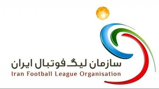 برنامه جدید لیگ برتر فوتبال اعلام شد / آغاز مسابقات از ۱۴ فروردین