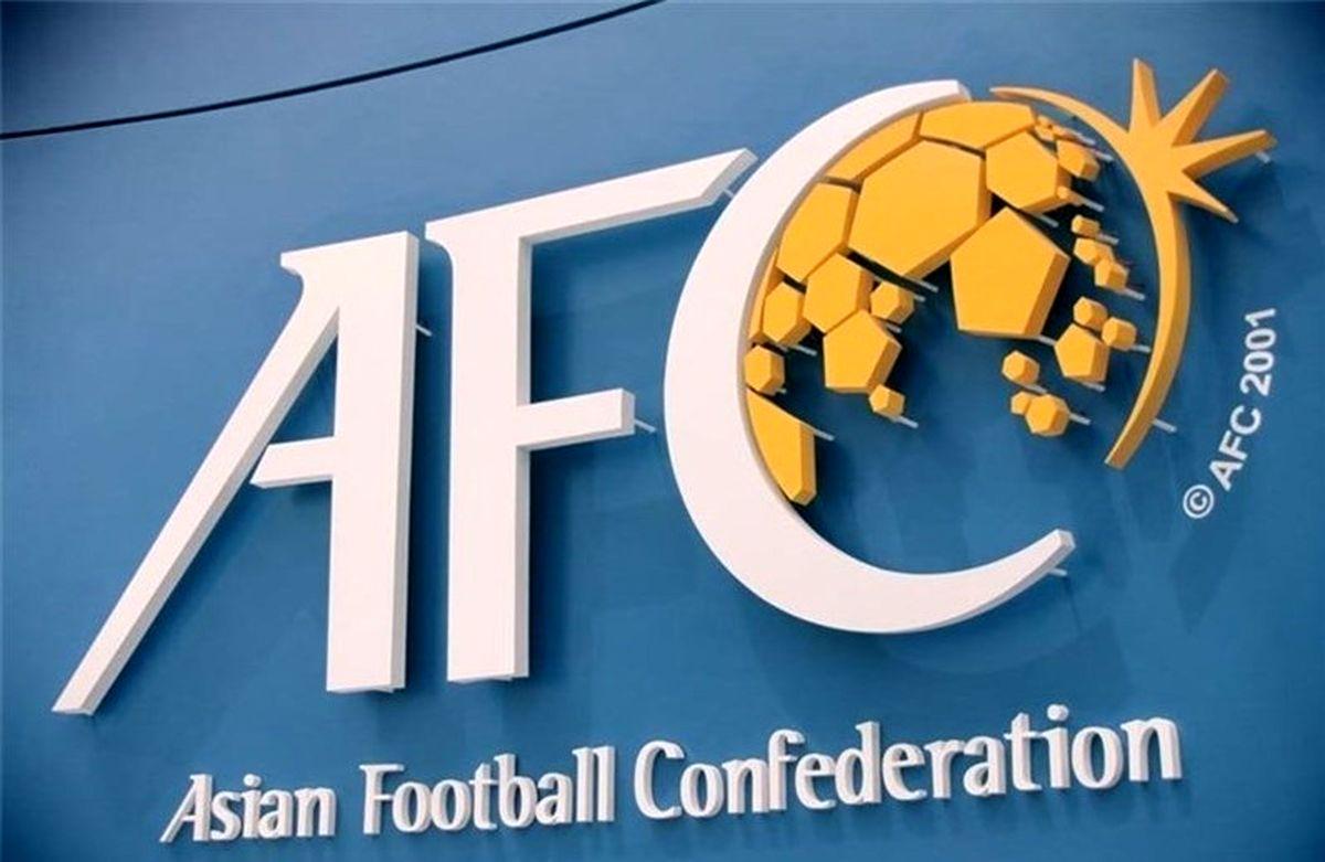 گیر سه پیچ  AFC درباره میزبانی ایران ! | جزئیات عجیب