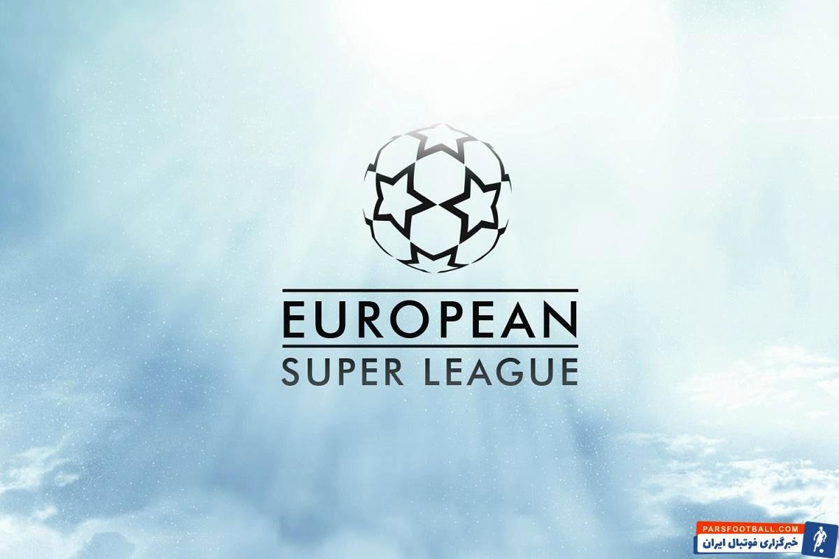 سوپر لیگ اروپا به ضرر فوتبال است؟