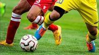 کدام تیم ها از ثبت قرارداد جدید محروم شدند؟
