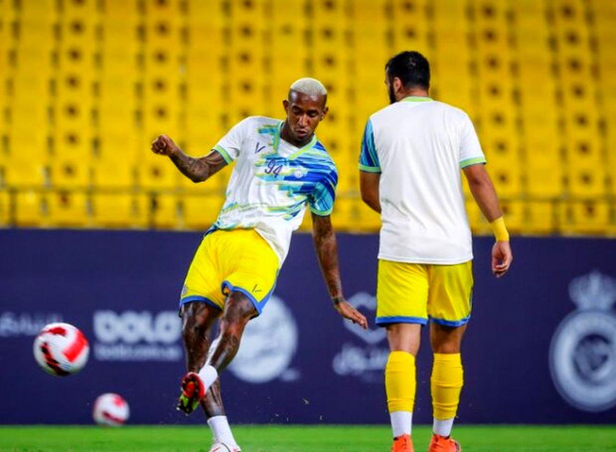 اعلام لیست النصر برای بازی با تراکتور   اسامی بازیکنان