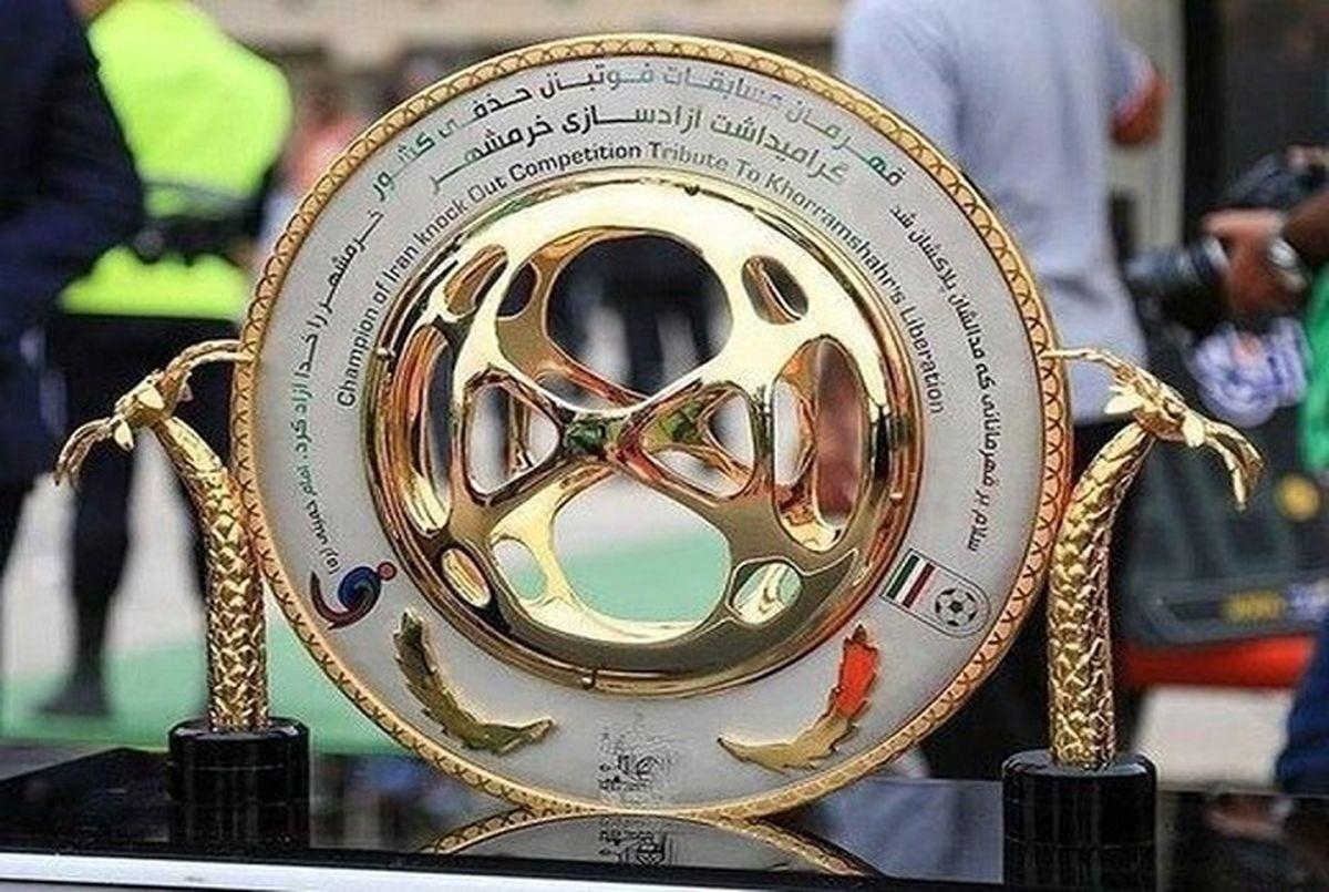 اعلام زمان قرعه کشی نیمه نهایی جام حذفی