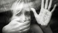 تجاوز معلم خصوصی به دختربچه 12 ساله در دوران کرونا! / پدر و مادر در خانه بودند + عکس