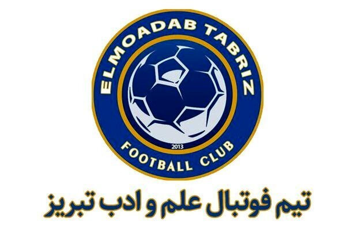 شکایت باشگاه علم و ادب از بازیکن جدید تراکتور