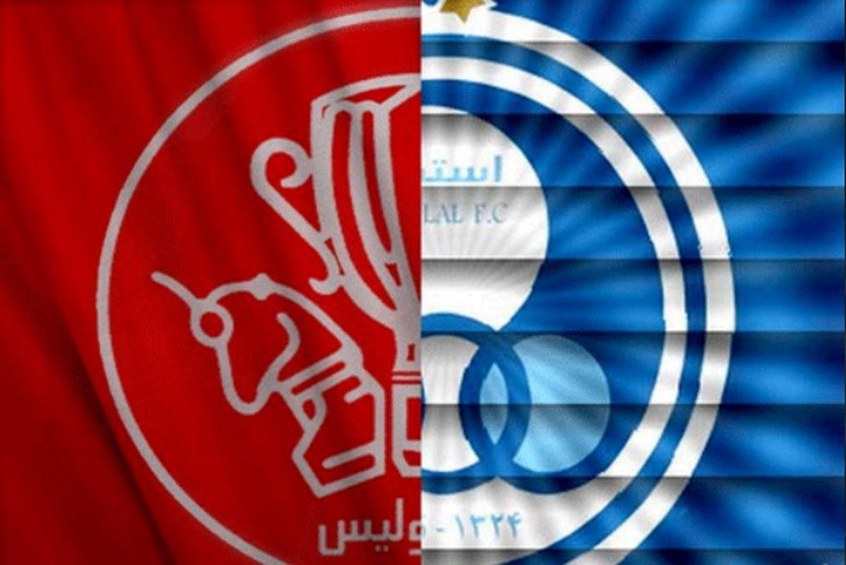 رونمایی AFC از پوستر دربی ۹۴ + عکس