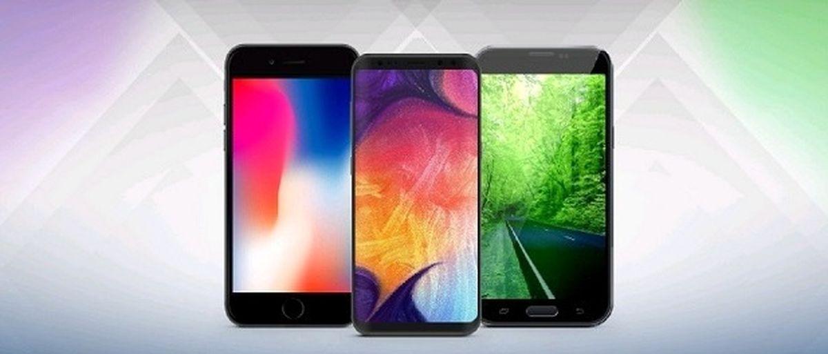 قیمت روز گوشی هوشمند سامسونگ 7 دی 99 + جدول قیمت ها / جزئیات مهم