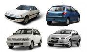 پیش خریداران خودرو نقره داغ شدند/ ریزش قیمت خودرو در بازار به زیر نرخ کارخانه!