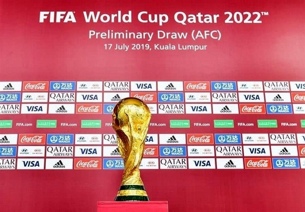 انصراف چینیها از میزبانی بازیهای مقدماتی جام جهانی