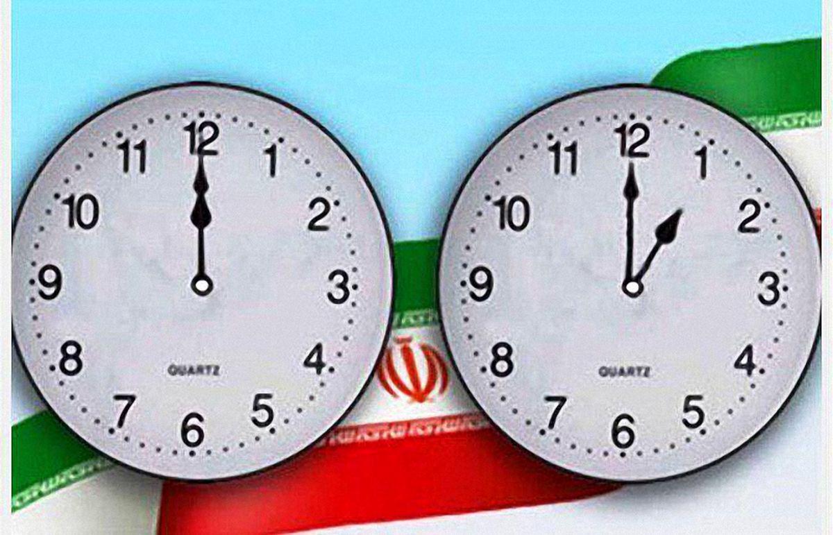 قانون جدید تغییر ساعت رسمی کشور