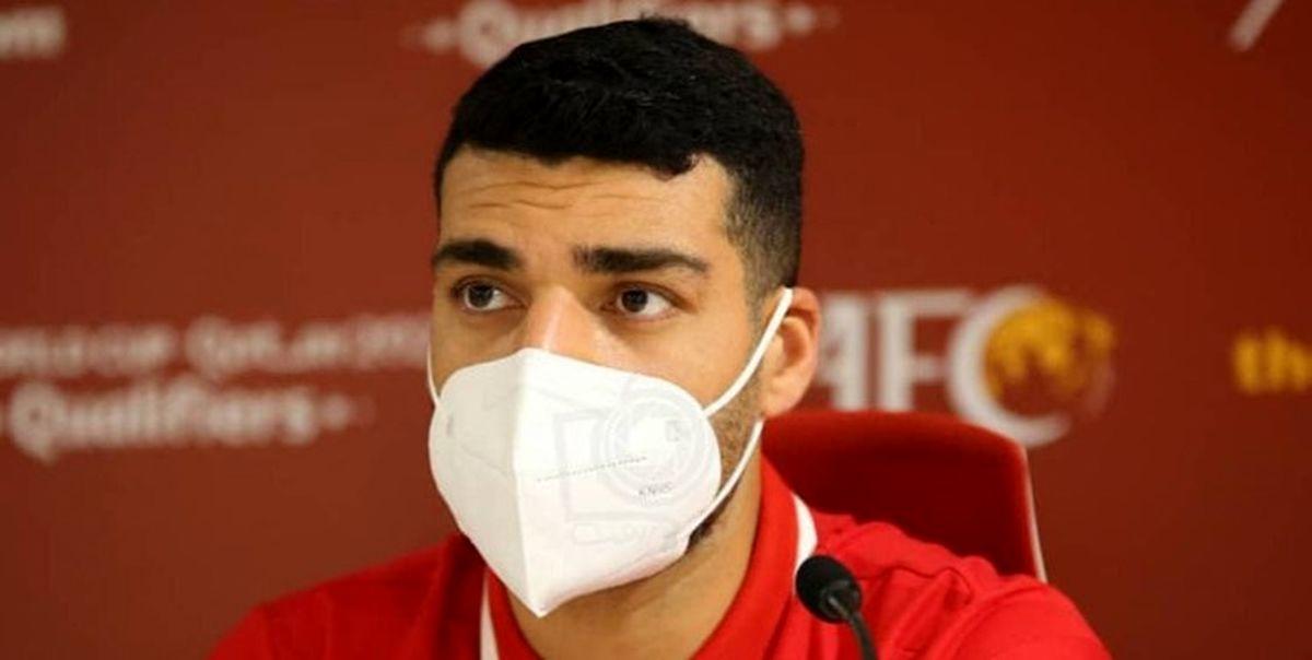 طارمی:بحرین نه ما فعلا فقط به هنگ کنگ فکر می کنیم