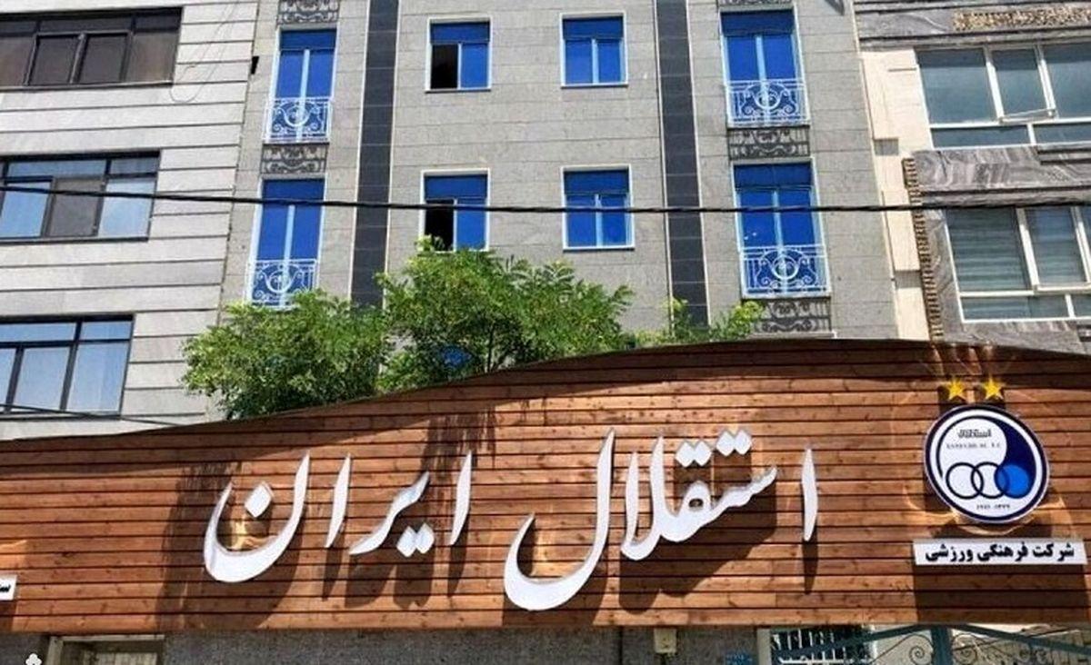 خبر خوش برای استقلالیها | مدیریت جدید غوغا کرد