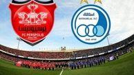 گلزنترین بازیکن شهرآورد تهران را بشناسید/ کدام بازیکن استقلال یا پرسپولیس در دربی هتریک کرده است؟