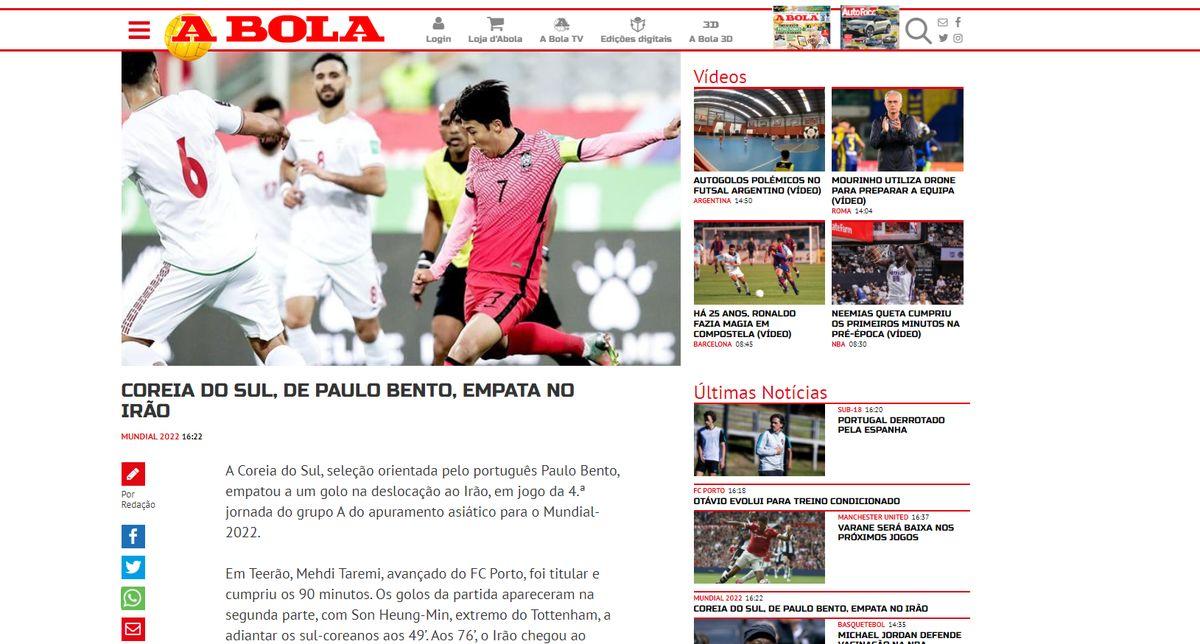 رسانه پرتغالی:بنتو نتوانست طلسم شکنی کند