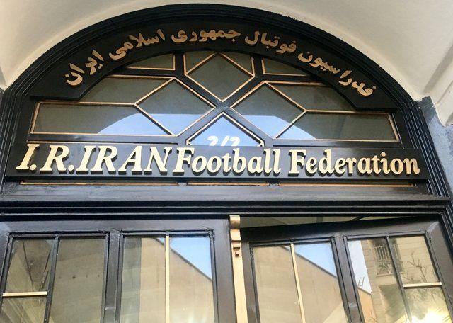 رییس جدید کمیته اخلاق فدراسیون فوتبال منصوب شد