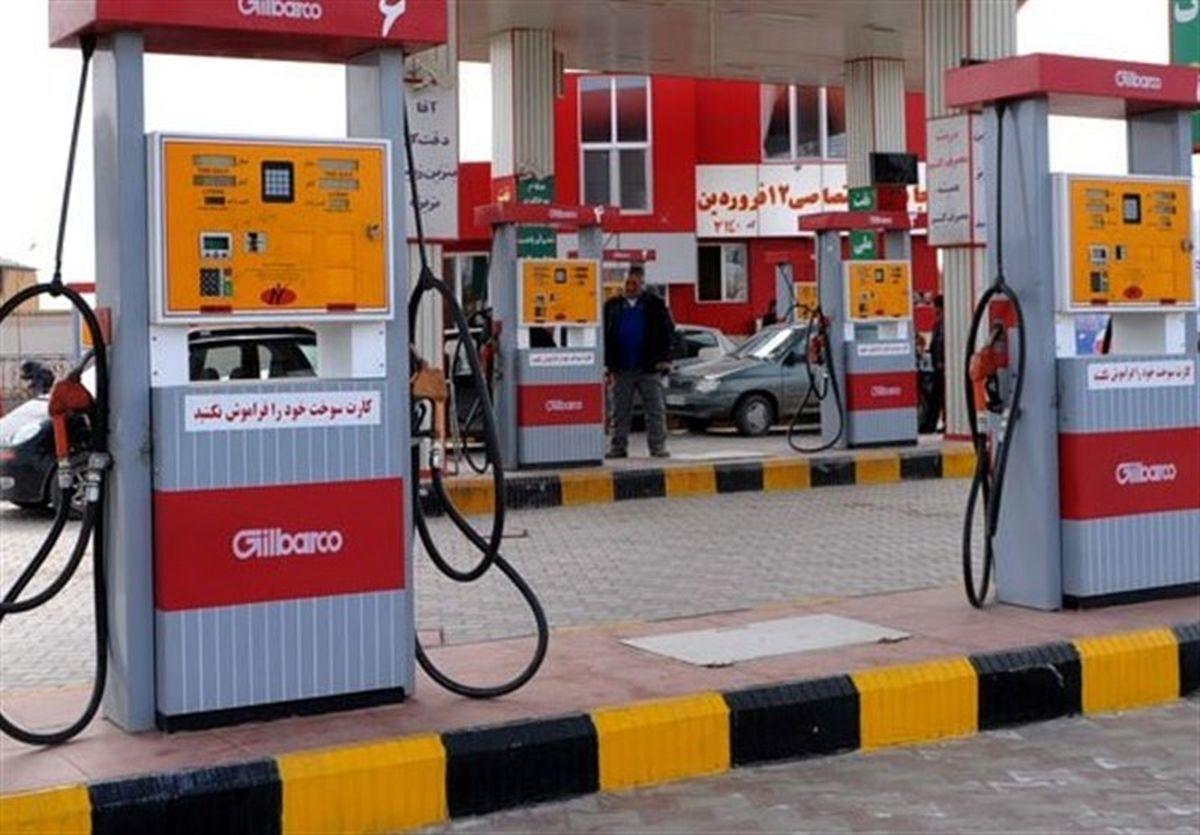 برگزاری رفراندوم سوختی|بنزین آزاد و گران می شود؟