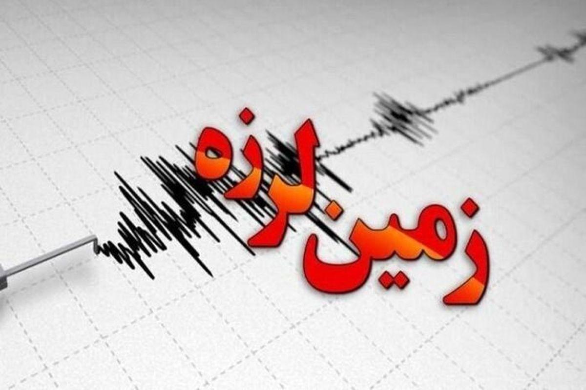 خبر فوری/ زلزله وحشتناک در تهران!