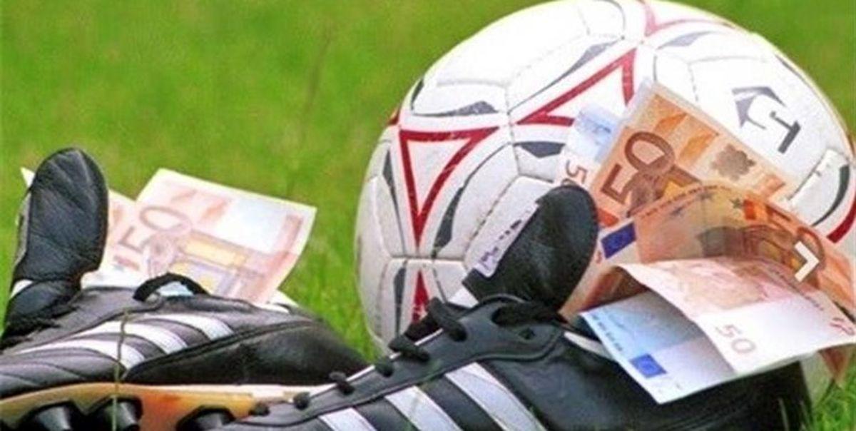 نیروهای امنیتی وارد پرونده های شرط بندی در فوتبال شوند