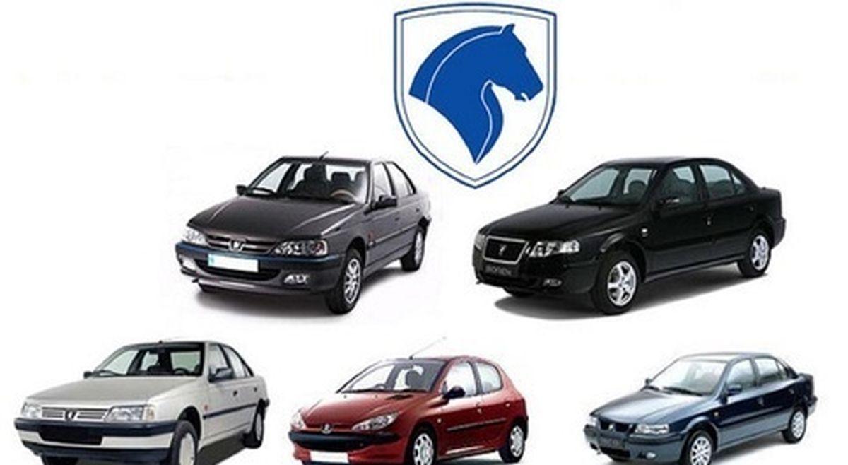 جدول قیمت فروش فوق العاده ایران خودرو