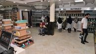 افتتاح بزرگترین مجموعه فروش مکمل بدنسازی در تهران