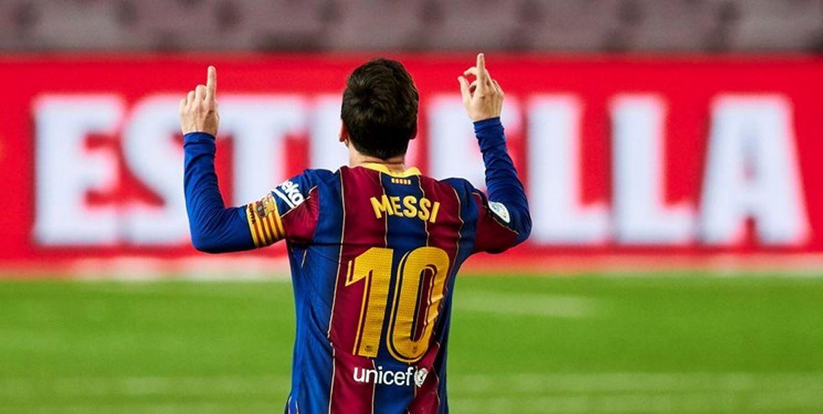 خبر ید رسانه انگلیسی برای هواداران بارسا و مسی