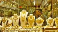 هشدار مهم درباره خرید طلا