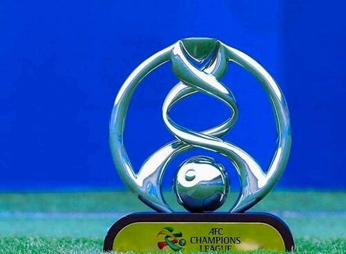 آغاز فصل جدید لیگ قهرمانان آسیا
