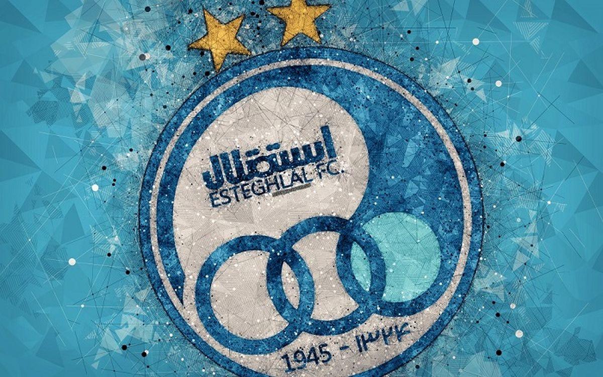 تجمع هواداران استقلال مقابل وزارت ورزش| حمایت هواداران از مجیدی